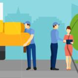 شركة نقل عفش بالرياض عمالة فلبينية