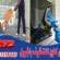 شركة تنظيف بالجبيل فلل شقق مجالس سجاد 0531178447